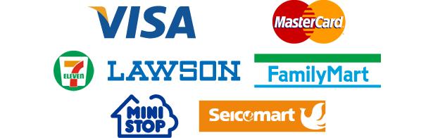 決済方法 VISA ビザ MasterCard マスターカード セブン-イレブン、ローソン ファミリーマート ミニストップ セイコーマート